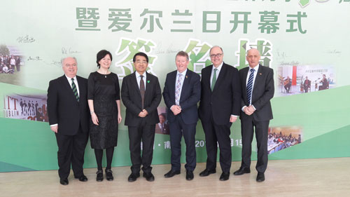 Minister Séan Canney with the Irish Delegation visiting Nanjing University of Technology.