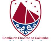Galway County Council is to receive an additional €1 million in funding